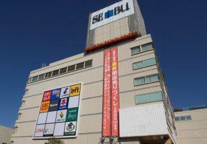 大阪府八尾市の西武百貨店の写真です。