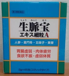 巡心堂漢方薬局(大阪府八尾市)で販売中のウチダ和漢薬の生脈宝の商品写真です。